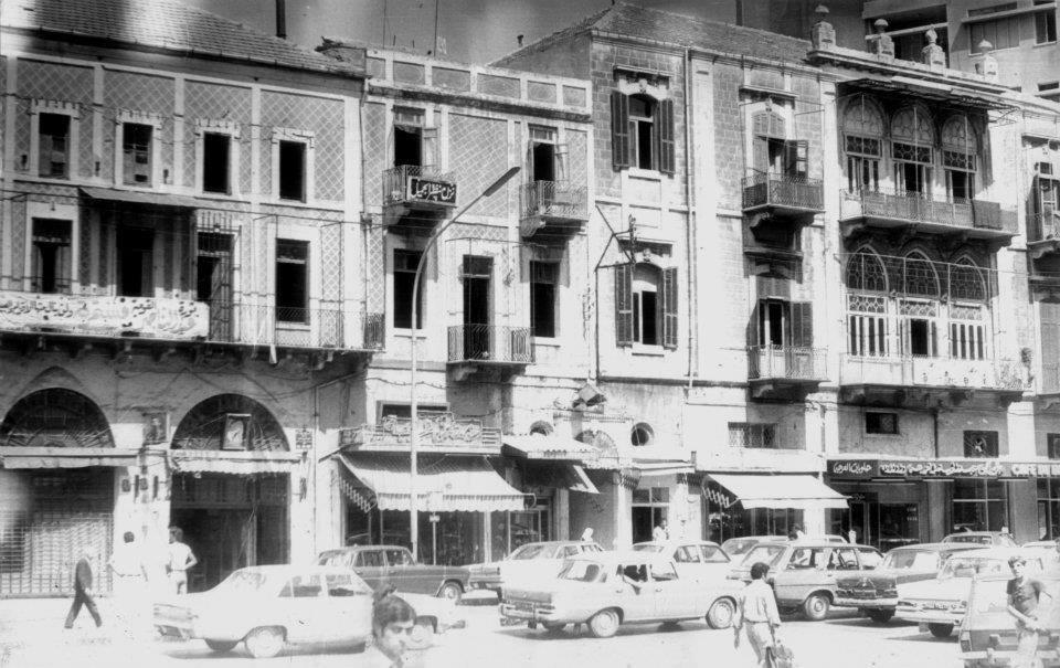منطقة التل في الستينيات و يظهر في الصورة أوتيل رويال طرابلس