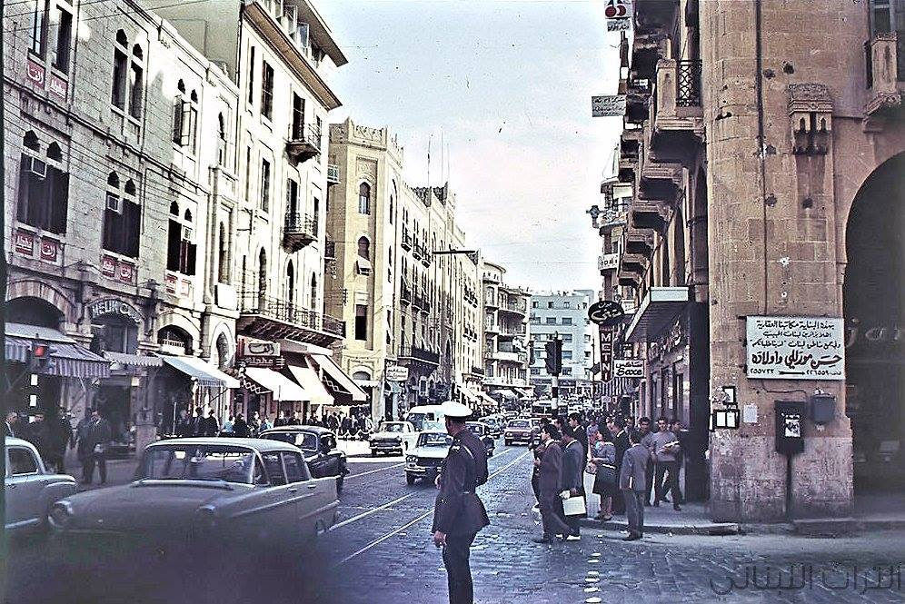 بلدية بيروت ١٩٦٠