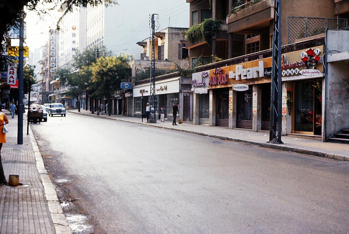 Hamra [1970]